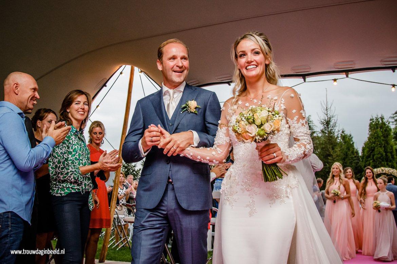 Fotograaf bruiloft Heerewaarden